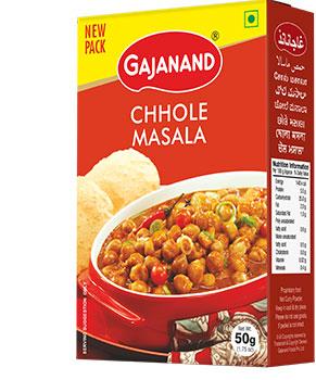 gajanand masala Search result education gajanand khaman and snacks jignasa sales sunny wallpaper sunny wallpaper mahesh masala khodiyaar imitation jay khodiyar masala bhandar.